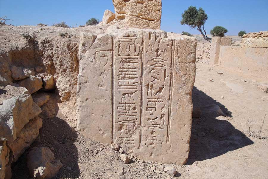 Marsa Matrouh: Meer, Sand und die Oase Siwa 3